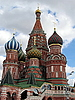 Moscow temple at Red Square | Stock Foto