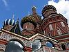 모스크바 사원 | Stock Foto