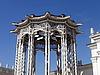 ID 3012205 | Pavillon Kultur in WDNH in Moskau | Foto mit hoher Auflösung | CLIPARTO