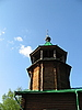 Russian church | Stock Foto