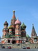 St. Basil Church in Moscow | Stock Foto