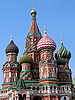 모스크바에서 세인트 바 실 성당 | Stock Foto