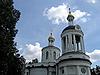 White orthodox church | Stock Foto
