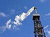 Photo 300 DPI: Gasoline pipe