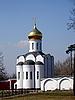 흰색 러시아 정교회 | Stock Foto