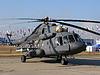Mi-8型军用直升机   免版税照片