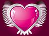 Herzchen mit Flügeln