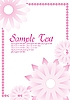 Vector clipart: pink flower invitation template