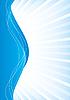 Azul brillante rayos | Ilustración vectorial