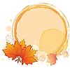 秋天的枫叶圆框 | 向量插图