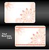 ID 3011373 | Visitenkarte mit Blumen | Stock Vektorgrafik | CLIPARTO