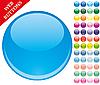 Векторный клипарт: круглые веб-кнопки
