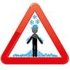 Vector clipart: caution snow - sign