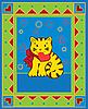 Vector clipart: love cat in frame