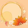 Векторный клипарт: Осений фон с кленовыми листьями