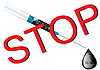 Vector clipart: Stop drugs