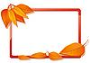 Векторный клипарт: Осенняя рамка