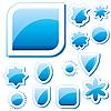 Векторный клипарт: Синие веб-кнопки