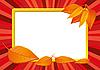 Autumn frame   Stock Vector Graphics