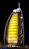 Photo 300 DPI: Burj Arab