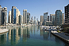 Dubai | Stock Foto