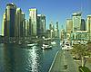 ID 3014388 | 여름에 마 풍경입니다. 두바이 마리나. | 높은 해상도 사진 | CLIPARTO