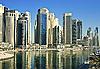 ID 3014394 | Miasto scape w lecie. Dubai Marina. | Foto stockowe wysokiej rozdzielczości | KLIPARTO