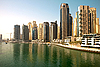 Photo 300 DPI: Town scape at summer. Dubai Marina.