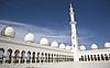Mosque | Stock Foto