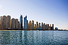 Photo 300 DPI: Dubai Skyline. Panoramic view.