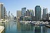 Town scape at summer. Dubai Marina. | Stock Foto