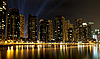 City scape at night time. Panoramic scene | Stock Foto