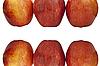 ID 3016735 | Jabłka | Foto stockowe wysokiej rozdzielczości | KLIPARTO