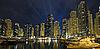 ID 3016739 | W nocy miasto | Foto stockowe wysokiej rozdzielczości | KLIPARTO