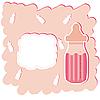 Baby bottles pink | Stock Illustration