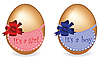 Photo 300 DPI: gift eggs - boy and girl