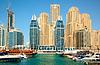 Dubai. Town scape at summer   Stock Foto