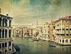 Kanał z gondolą. Wenecja | Stock Foto