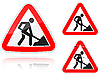 Vector clipart: Variants Works on the road - road sign