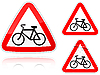 Vector clipart: Intersection with the bike road - road sign
