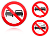 Vector clipart: Set of variants No overtaking - road sign