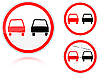 Vector clipart: Set of variants No passing - road sign