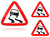 Vector clipart: Variants Slippery road - road sign