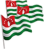 Vector clipart: Republic of Abkhazia 3d flag.