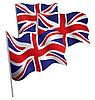 Großbritannien 3d Flagge | Stock Vektrografik