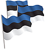 Vector clipart: Estonia 3d flag.