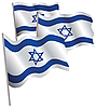 Israel 3d flag | Stock Vector Graphics