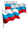 Russia 3d flag | Stock Vector Graphics