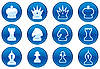 Chess icons set | Stock Vector Graphics