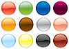 Vector clipart: colored buttons set
